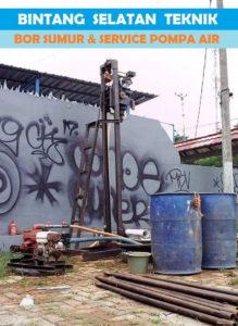 Bor Sumur Pondok Indah